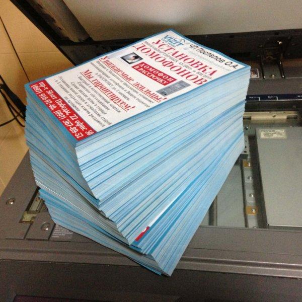 Печать флаеров, листовок, буклетов