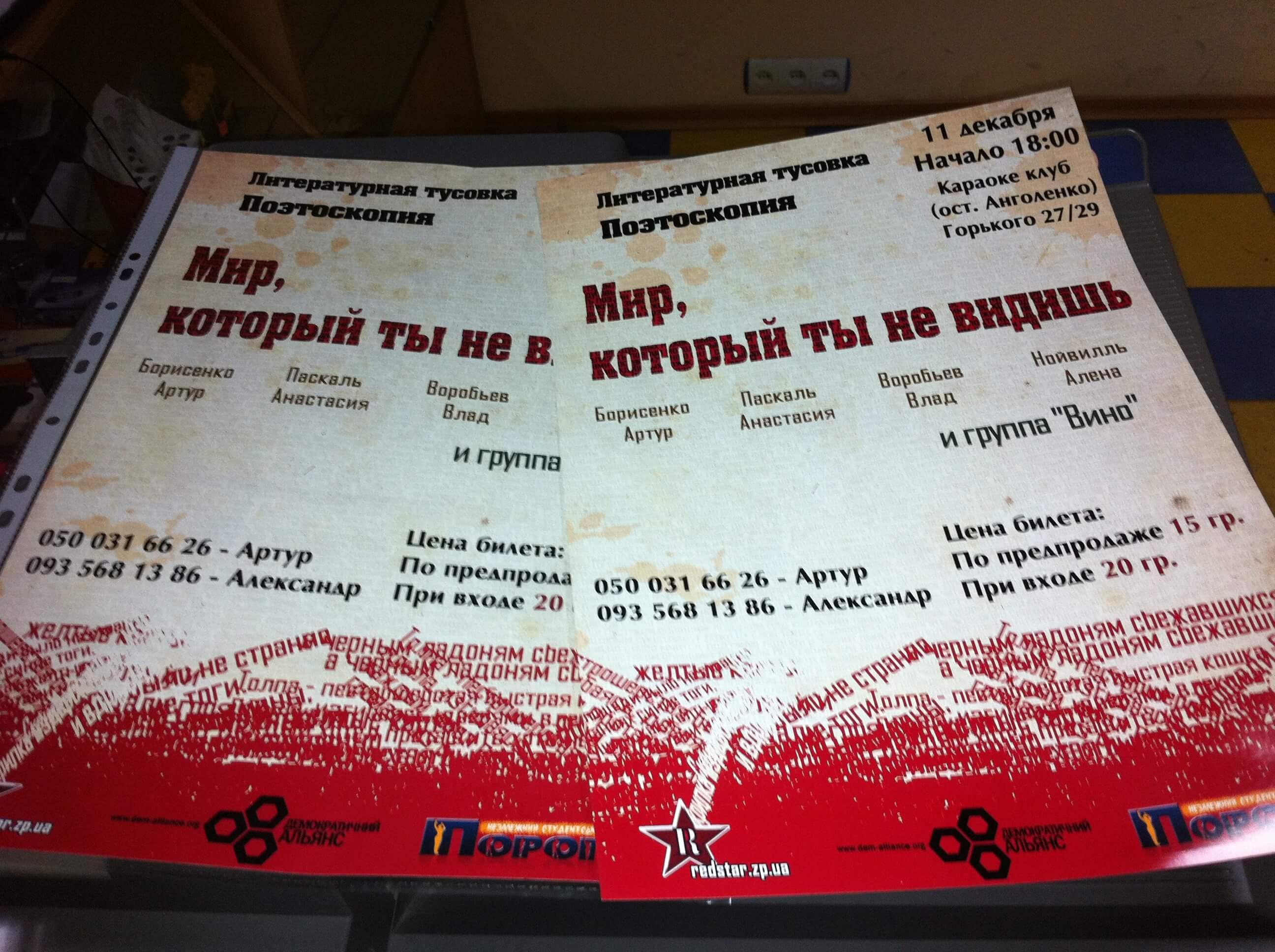Афиши, Плакаты, Настенные календари