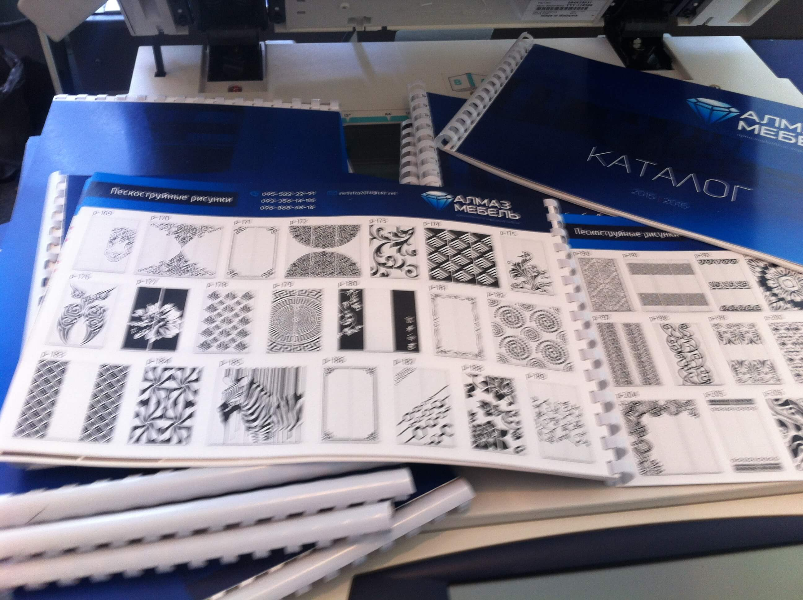 Печать каталогов, журналов
