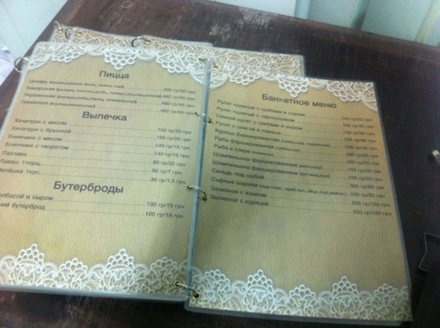 Печать и изготовление меню