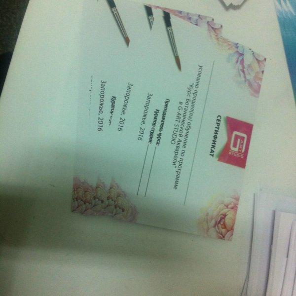 Печать сертификатов